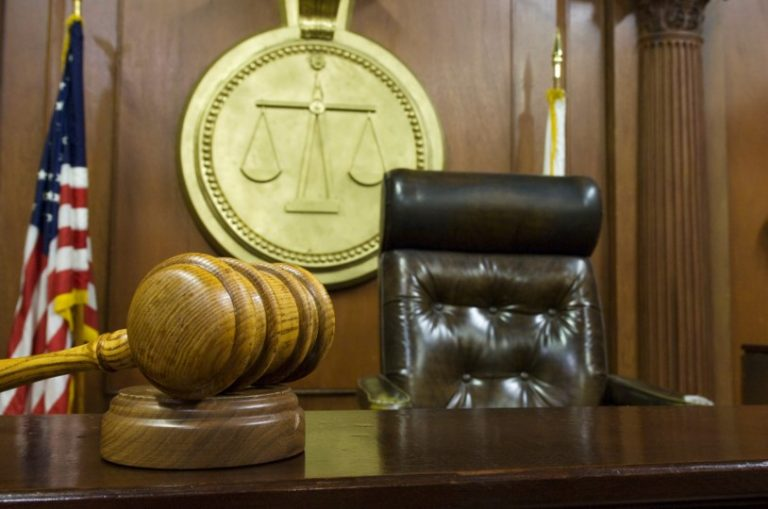 Photo Icon of an empty judge's bench to represent Civil Rights and Discrimination Cases